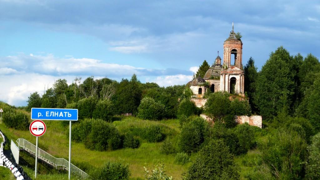 Lagunev kirik aukliku tee ääres. Church ruins on the roadside