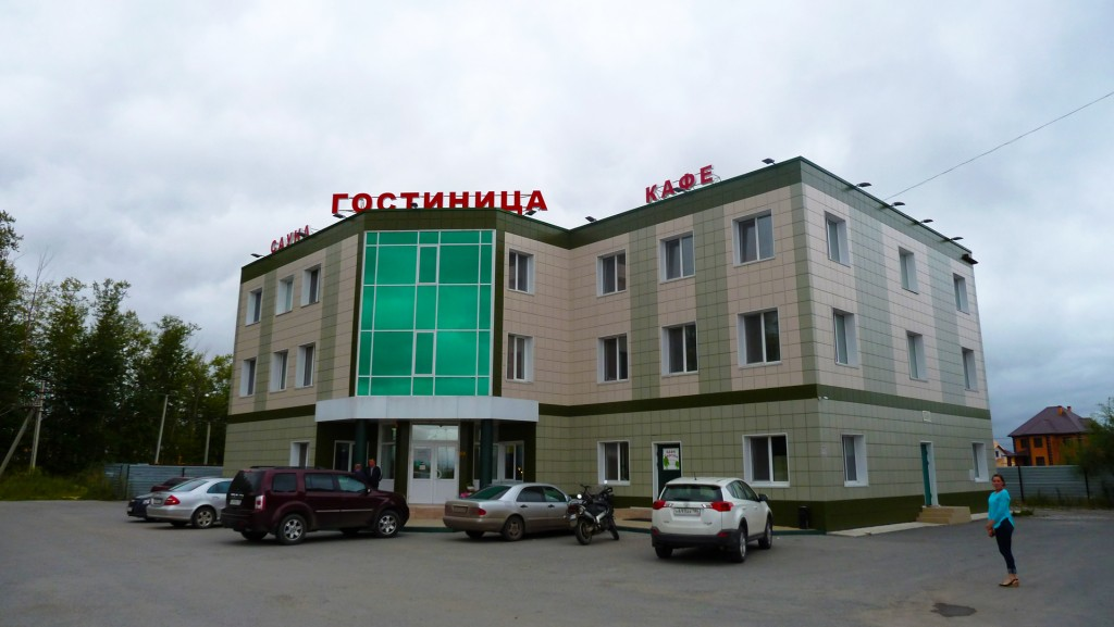 Meie kodu - hotell Berjozka. Our home - hotel Berjozka